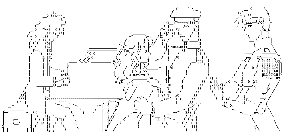 how to draw a ascii tree in java